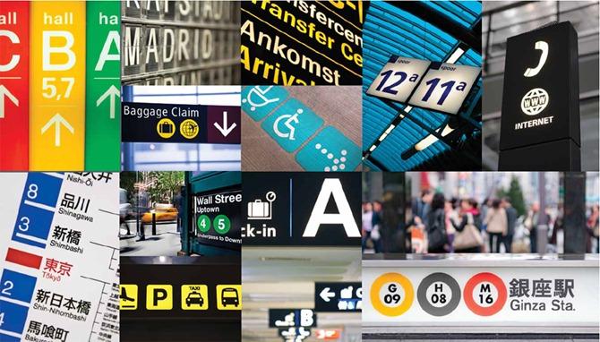 Metro design inspiration